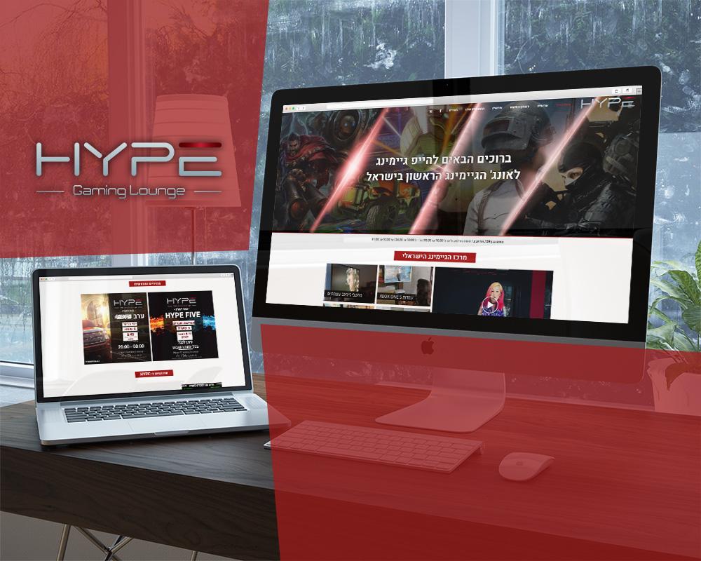 Hype Gaming Lounge – Tel Aviv